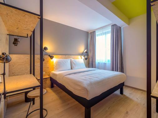 ibis Styles Wien Messe Prater - Vienna - Phòng ngủ