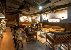 ibis Styles Wien Messe Prater - Vienna - Lounge