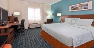 Fairfield Inn by Marriott Owensboro - Owensboro
