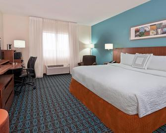 Fairfield Inn by Marriott Owensboro - Owensboro - Bedroom