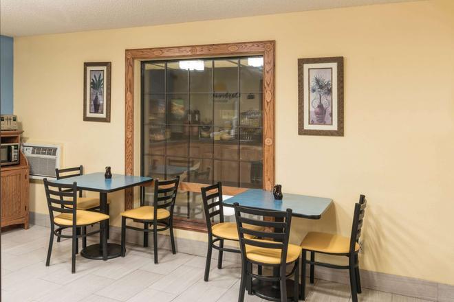 Days Inn by Wyndham Tucumcari - Tucumcari - Ravintola