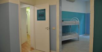 Balarm hostel - Palermo - Habitación