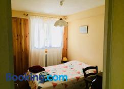 Chambre avec vue sur jardin - Mâcon - Bedroom