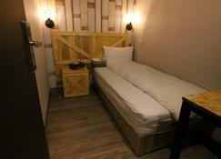 NYS 로프트 호텔 - 타이베이 - 침실