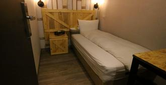Nys Loft Hotel - Ταϊπέι - Κρεβατοκάμαρα