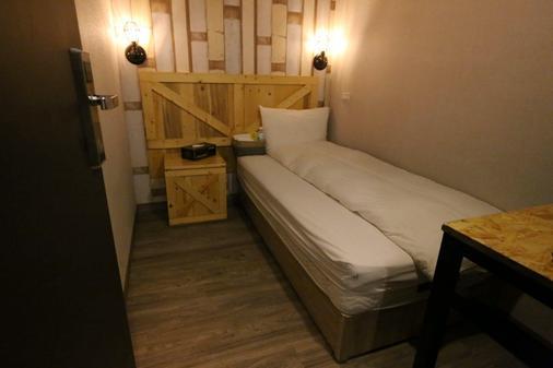 Nys Loft Hotel - Taipei - Bedroom
