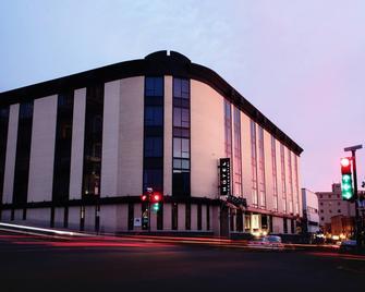Hôtel Chicoutimi - Saguenay - Gebäude
