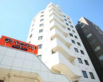 Apa Hotel Sagamihara Hashimoto Ekimae - Sagamihara - Budova