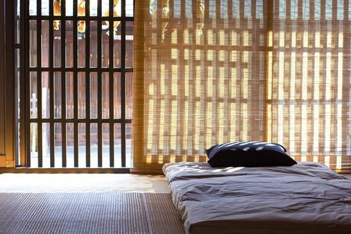 Guesthouse Mado - Nagoya - Toà nhà