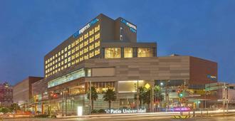 City Express Plus Patio Universidad - מקסיקו סיטי - בניין