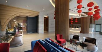 Golden Tulip Glory Fine Hotel - Tainan City - Lobby