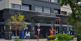 Golden Tulip Glory Fine Hotel - Tainan - Rakennus