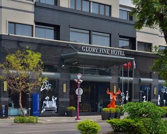 Golden Tulip Glory Fine Hotel - Tainan - Building