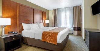 梅里爾維爾凱富套房酒店 - 美里爾維爾 - 梅麗爾維爾 - 臥室