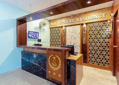 The Supreme Residency - Pallāvaram - Front desk
