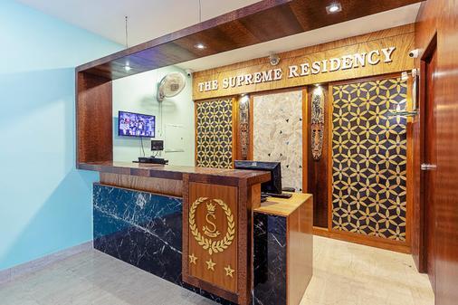 The Supreme Residency - Chennai - Rezeption