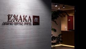 Samurai Hostel Asakusa - Tokyo - Lobby