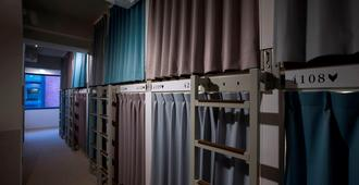 Samurai Hostel Asakusa - Τόκιο - Κρεβατοκάμαρα