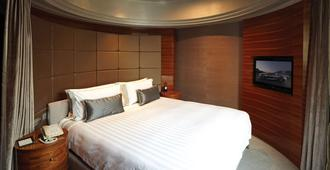 Pravo @the Bund - Shanghai - Bedroom