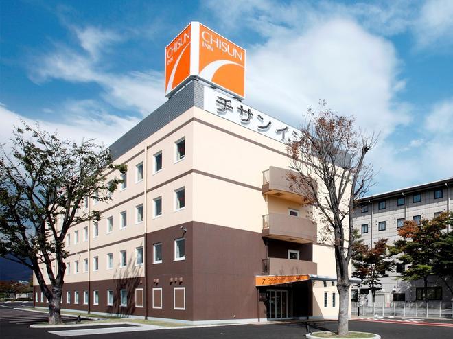 Chisun Inn Kofu Isawa - Fuefuki - Building