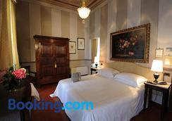 Hotel Villa Beccaris - Monforte d'Alba - Bedroom