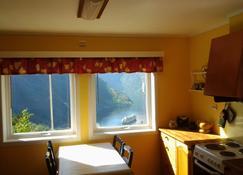 Lunheim Accomodation - Geiranger - Dining room