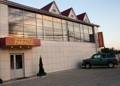 Parallel Hotel - Volgograd - Rakennus