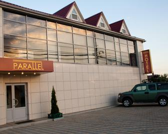 Parallel Hotel - Volgograd - Building