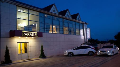 Parallel Hotel - Βόλγκογκραντ - Κτίριο