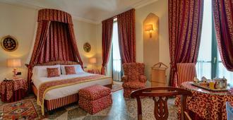 Best Western Hotel Genio - Torino - Soverom