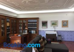 Cascais Jasmim Doce - Cascais - Hotel amenity