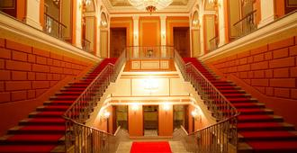 The Taleon Imperial Hotel - San Petersburgo - Escaleras