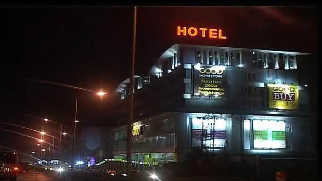 Hotel Ambience Executive - Pune - Building