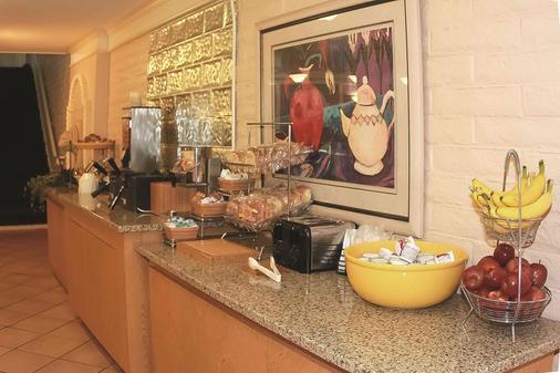 泰勒拉昆塔套房酒店 - 泰勒 - 泰勒 - 自助餐
