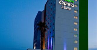 Holiday Inn Express & Suites Monterrey Aeropuerto - Monterrey