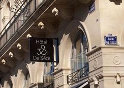Hôtel de Sèze - Bordeaux - Outdoor view
