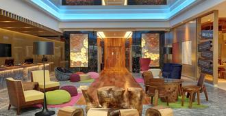 ibis Melaka - Malaca - Lounge