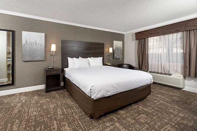 矽谷克拉麗奧酒店 - 聖荷西 - 聖荷西 - 臥室