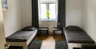 Zimmervermietung Lösken 3 - Duisburgo - Habitación