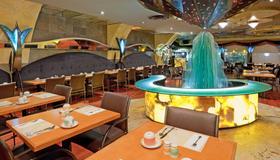 Holiday Inn Niagara Falls - By The Falls - Niagara Falls - Restaurant