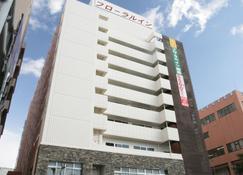 姫路皇冠山酒店 - 姬路 - 姬路 - 建築