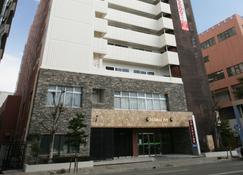 Hotel Crown Hills Himeji - Himeji - Rakennus