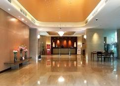 Swiss-Belhotel Bogor - Bogor - Reception