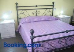Terrazza Sul Mare - Giulianova - Bedroom