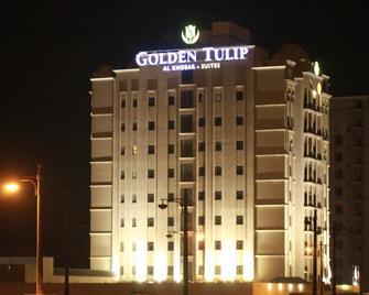Golden Tulip Al Khobar Suites - Al Khobar - Building