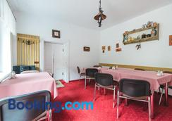 Guesthouse Casa Baciu - Sibiu - Restaurant