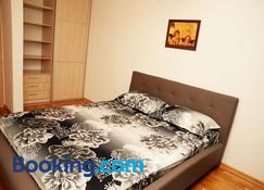 Exclusive Skopje Apartments - Skopje - Bedroom