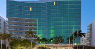 Holiday Inn Cartagena Morros - Cartagena - Bina
