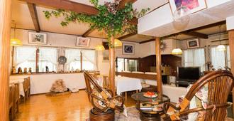 Pension Yufuin - Yufu - Lounge