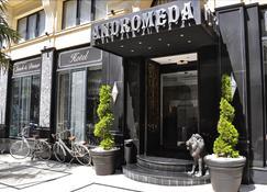 Andromeda Hotel Thessaloniki - Thessaloniki - Gebouw